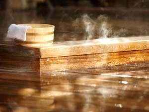 湯村の湯露天風呂はいかが?