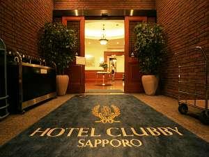 サッポロファクトリー西館『ホテルクラビー』滞在中、遊ぶ・食べる・泊まる・体験するが敷地内で全て叶う