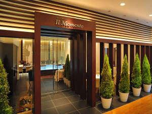 1階にあるイタリアンレストラン「イル・モメント」