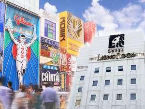 ホテル心斎橋ライオンズロック [ 大阪市 中央区 ]