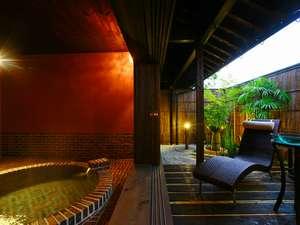 離れ「庄屋」の半露天風呂。レンガ造りで、大きなテラスがあり、ゆっくりと美人の湯を独り占め