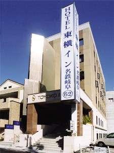東横イン岐阜