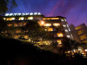 琴平グランドホテル 桜の抄 [ 仲多度郡 琴平町 ]  こんぴら温泉