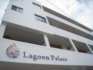 Lagoon Palace