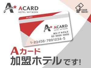 Aカード2