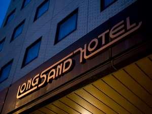 ロングサンドホテル:写真