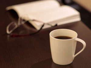 【コーヒーサービス】上質な朝をお届けする味わい深いこだわりコーヒー。ラウンジはもちろん、お部屋でも