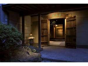 柚子屋旅館 金沢 緑草音