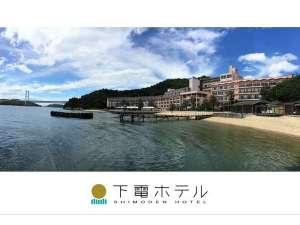 鷲羽山 下電ホテル [ 岡山県 倉敷市 ]