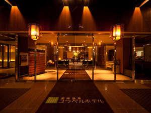 菊南温泉ユウベルホテル:写真