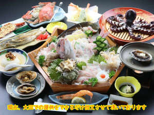 フルコース◆三河湾で獲れた海鮮と伊勢エビとアワビがついた日間賀島の美味満載!大田自慢の味です。