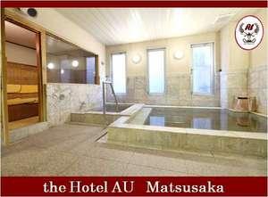 ■ 男性大浴場(サウナ完備):定員 8名まで(名湯:榊原温泉【汲み湯】を使用)