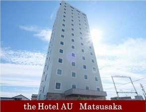 ホテルAU松阪 [ 三重県 松阪市 ]  白山温泉