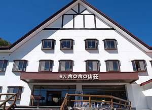 望楼NOGUCHI函館