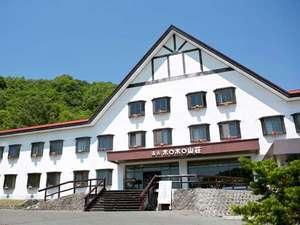 湯元 ホロホロ山荘 [ 北海道 伊達市 ]  北湯沢温泉