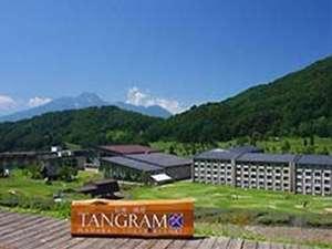 斑尾東急リゾート ホテルタングラムのイメージ