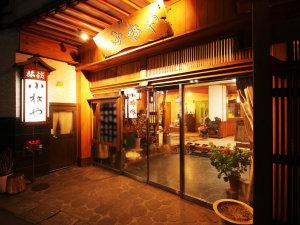 飯坂温泉 旅館 小松や:写真