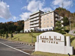 橋立ベイホテル [ 与謝郡 与謝野町 ]