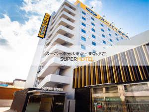 スーパーホテル東京・JR新小岩 [ 東京都 葛飾区 ]