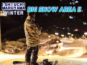 BIG SNOW AREA!石打丸山スキー場☆ガンホーモンスターパイプ☆