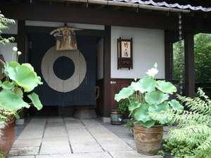本棟造りの宿 浅間温泉 菊之湯の画像