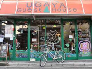 奈良ウガヤゲストハウス:写真