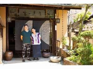 富士見屋館主と若女将。心を込めてお迎えします。
