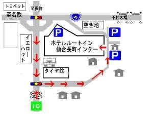 駐車場へは、タイヤ館の信号で曲がっていただくスムーズです☆「鹿又」交差点の角に立地しております。