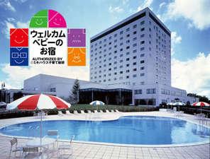 那須高原 りんどう湖ロイヤルホテル