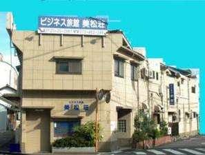 ビジネス旅館 美松荘 [ 大阪府 泉佐野市 ]
