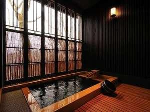 那須高原の宿 山水閣イメージ