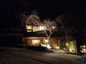 那須高原の宿 山水閣の画像
