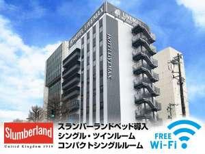 ホテルリブマックス富山(2019年12月20日オープン)