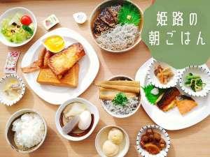 1.21スタート朝食イメージ
