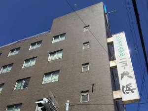 ビジネスホテル ニュー大浜 [ 堺市 堺区 ]