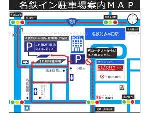 名鉄イン知多半田駅前 image