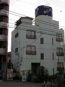 ビジネスホテル よしや [ 大阪市 西成区 ]