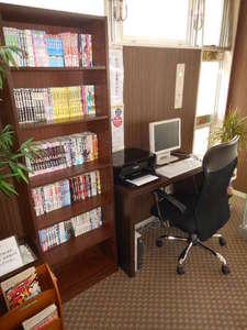 ビジネスホテル 五井ヒルズ(BBHホテルグループ) image