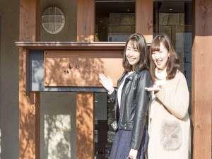 女子の満足度も高い「道後やや」♪正面入り口の看板は記念写真で良く利用頂いております。