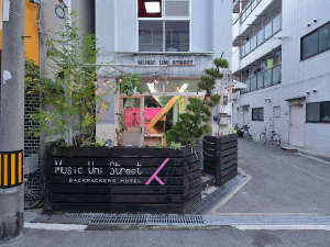 Music Uni Street Backpackers Hostel [ 大阪府 豊中市 ]