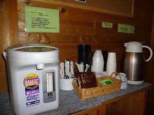 無料のドリップコ-ヒ-・緑茶・冷水をどうぞ