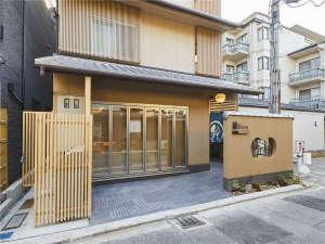 Rinn Shirakawa South(鈴ホテル 白川南)