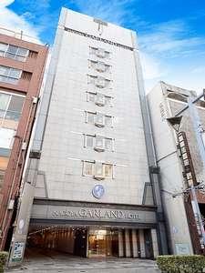 名古屋ガーランドホテル:写真
