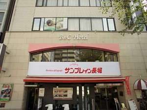 B&Cホテル サンプレイン長堀 [ 大阪市 中央区 ]