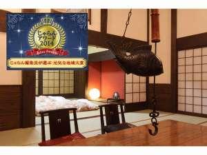 趣のある色々な部屋がございます《特別室 客室一例》