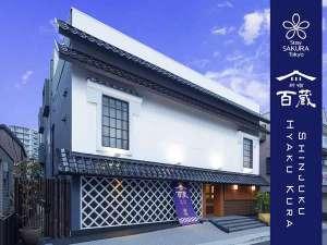 Stay SAKURA Tokyo 百蔵 [ 東京都 新宿区 ]