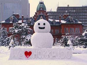 一面雪景色に包まれる冬の札幌に是非お越し下さい♪
