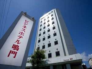 ビジネスホテル鳴門 [ 徳島県 鳴門市 ]