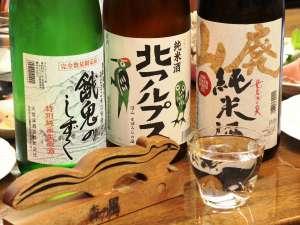 白馬五竜 手作り料理と旨い酒 ペンション森の風 image