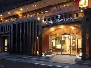 パシフィコホテル&スパ